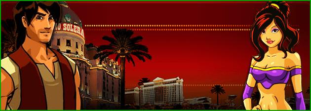 Casino solera, los premios a tu alcance